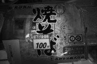 20100727_00