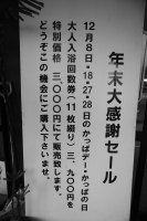 20101208_00