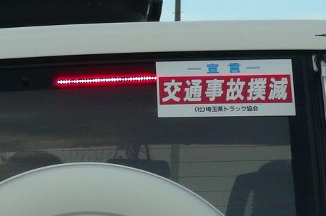 20110904_40