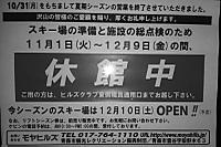 20111104_00