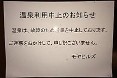 20130930_00