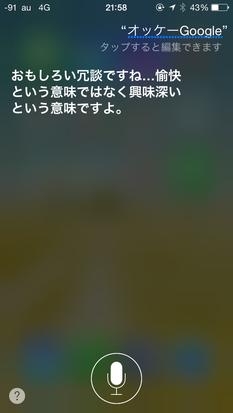 20150326_215847